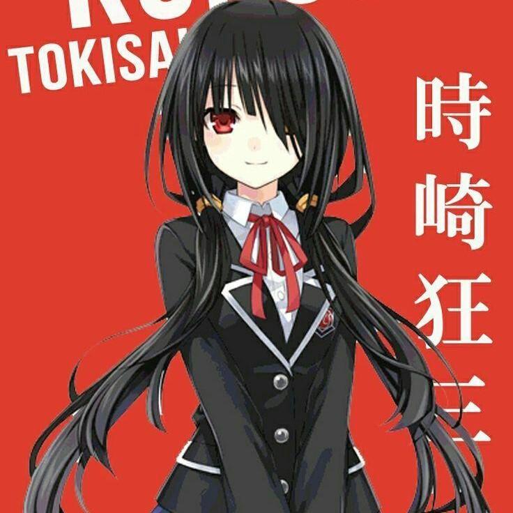 TDA School Uniform Kurumi